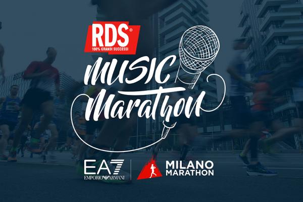 RDS Music Marathon 2018